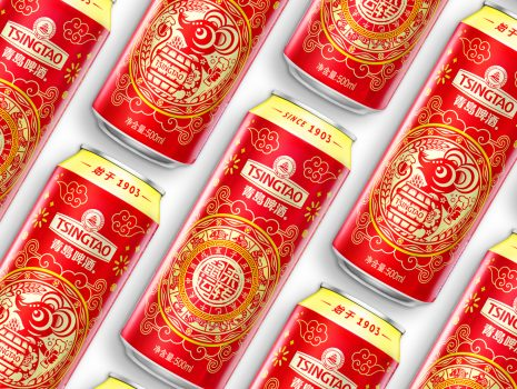 Tsingtao Beer-the year of rat, the opening of luck