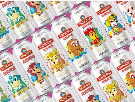 Tsingtao Beer 12 Animals packaging