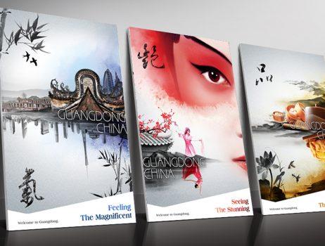 Guangdong Tourism Bureau